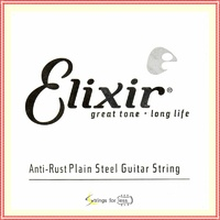 Elixir Strings Anti-Rust Plated Plain Steel  Guitar Single String (.018)