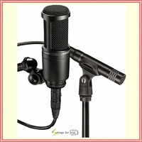 Audio-Technica AT2041SP - AT2020/AT2021 Microphone Pack Vocal / Instrumental